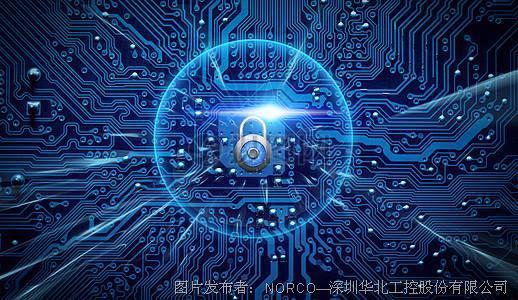 提供网络安全保障 看华北工控如何打造国产防火墙产品方案