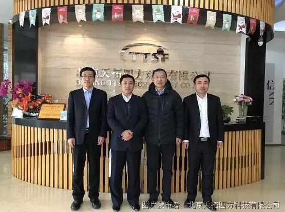 強強聯手 | 歡迎北京信息化和工業化融合服務聯盟秘書長來我公司調研拜訪指導工作