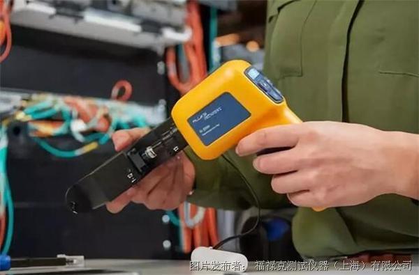福禄克网络推出新型MPO光纤检测显微仪FI-3000