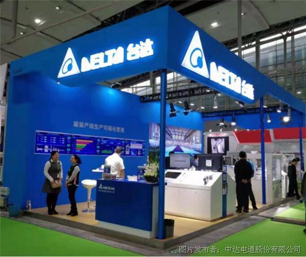 台达携包装行业整体解决方案亮相广州包装展