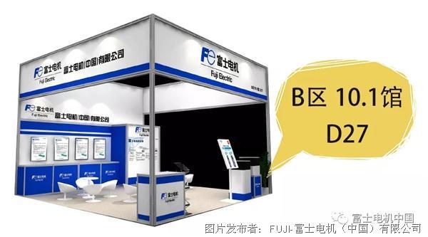 展示会 | 不能错过的盛会,富士电机携货币识别器与咖啡机齐登??!