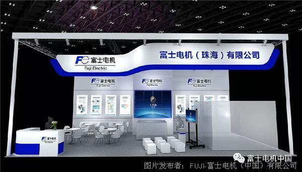诚邀!和富士电机相约2019第十七届中国国际铸造博览会~