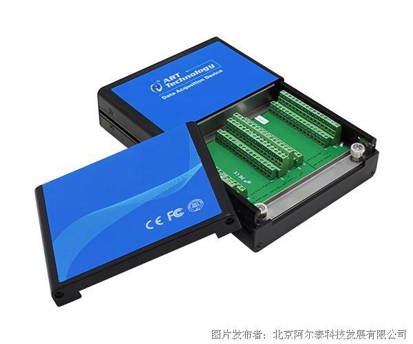 阿尔泰科技推出多功能USB数据采集卡模拟I/O、数字I/O和四个用于PWM、编码器、频率、