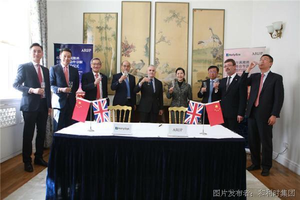 强强联手 和利时与奥雅纳签署全球战略合作谅解备忘录,加速双方业务智能化转型
