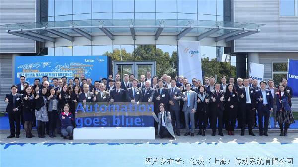 伦茨与VDMA(德国机械设备制造业联合会)年度中国经理人会议圆满举办
