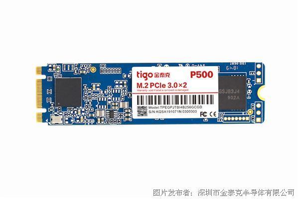 高性价比亲民PCI-E SSD 金泰克P500凭实力出道