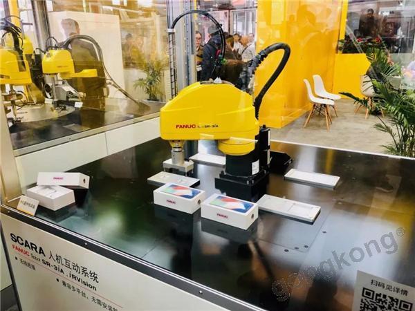 慕尼黑电子展侧记:下滑后依然加速进军智能化布局