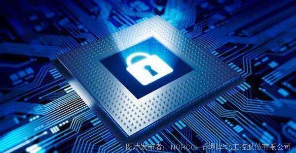 大数据时代 网络安全成两会焦点——华北工控网安产品来答疑