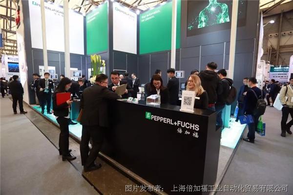 展会直击   倍加福亮相 2019 Productronica 慕尼黑上海电子生产设备展