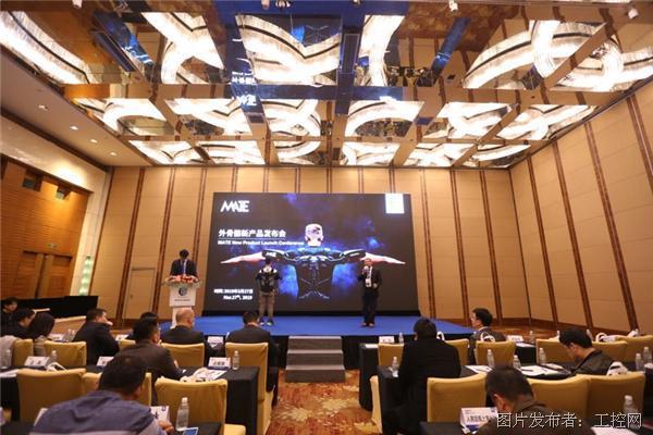 柯马中国发布创新产品 – 首款可穿戴肌肉辅助外骨骼MATE