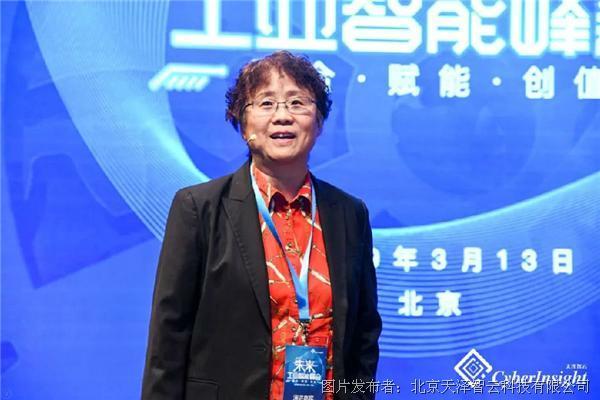 侍乐媛:系统工业智能提升企业竞争力