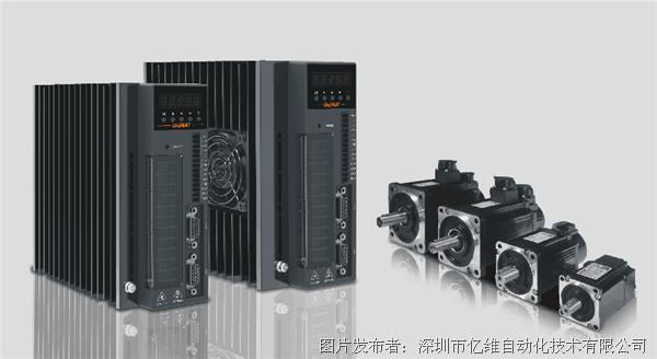 亿维推出US100A大功率伺服驱动器