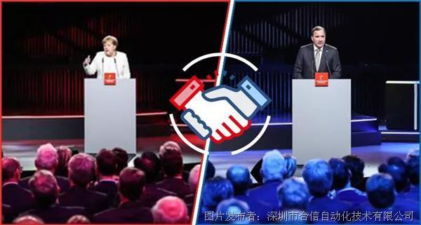 """合信""""双引擎"""",闪耀2019汉诺威工博会的中国力量"""
