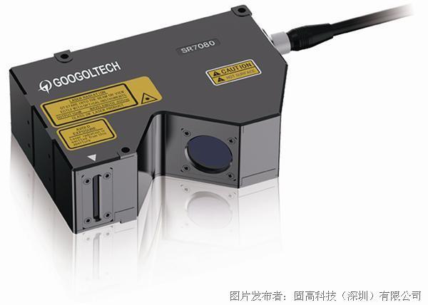 激光三维轮廓测量仪