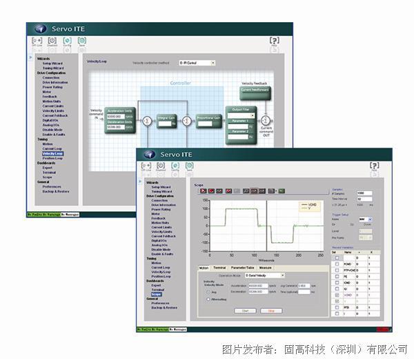 ServoITE伺服驅動器調試軟件