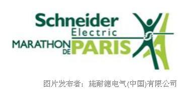 幫巴黎馬拉松實現零碳排放:這家公司的秘密是什么?
