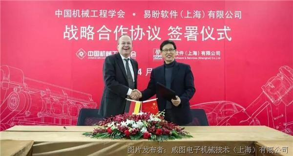 合作共赢 | 助力中国工业转型升级