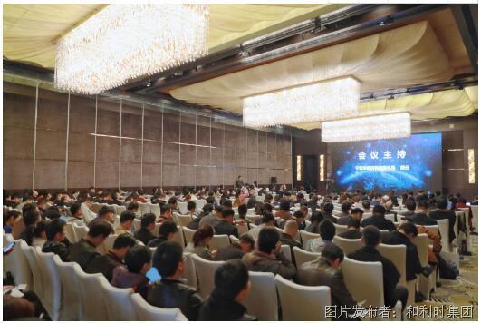 和利时受邀出席浙江省工业互联网平台建设推进会