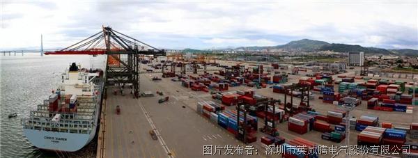 """裝備英威騰""""中國芯""""的中遠海運廈門遠海自動化碼頭"""