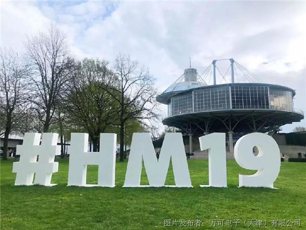 万可特邀媒体团观汉诺威访德国总部,获数十万观众全程关注