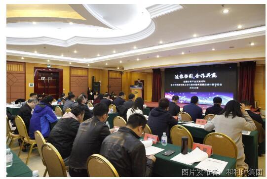 協同、共贏!北京信息化和工業化融合服務聯盟邊緣計算專委會成立大會順利召開