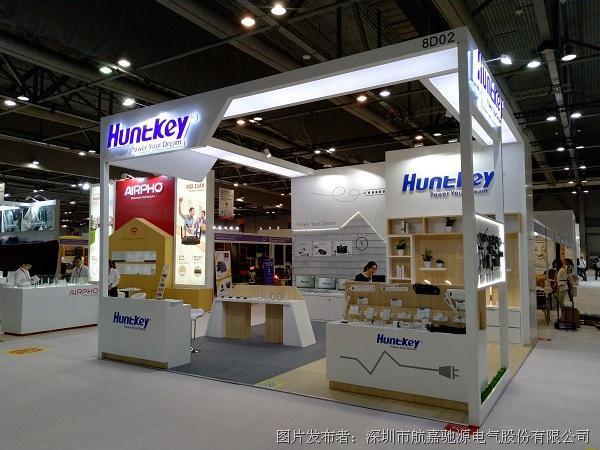 航嘉精彩亮相2019香港環球電子消費電子展