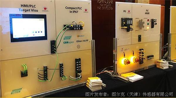 第一站北京:图尔克2019工厂数字化升级解决方案巡回研讨会启程!