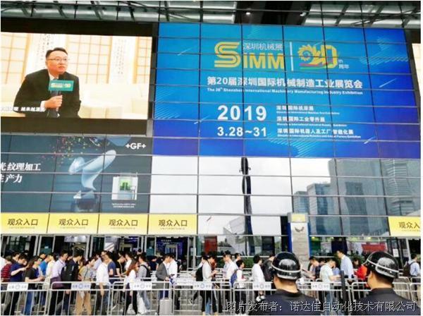 诺达佳2019年国内展首站圆满举行
