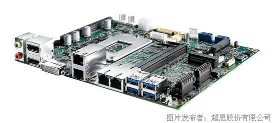 超恩推出工作站等级5.25寸嵌入式单板计算机EXBC-1000系列