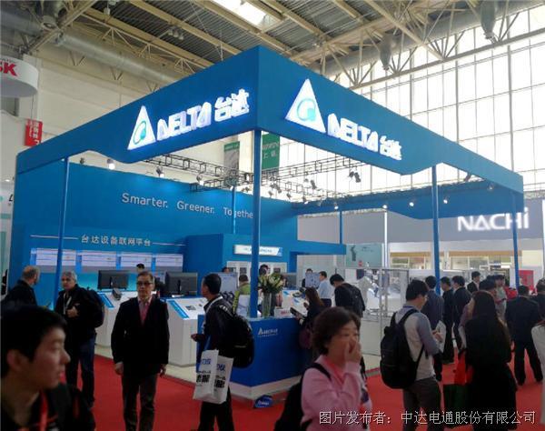 协助机床产业升级 台达携多种专业方案亮相国际机床展
