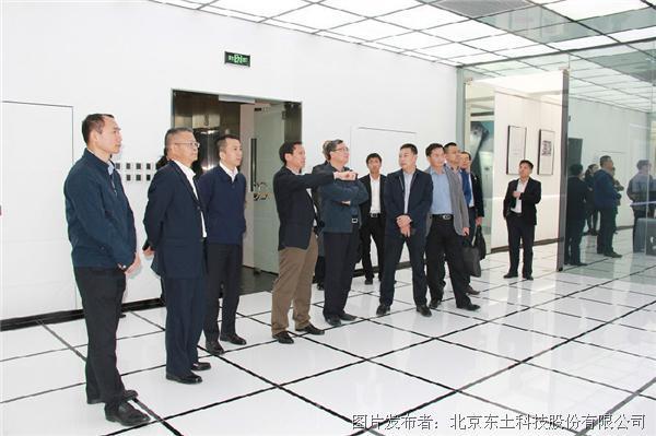 广州市委领导莅临东土参观调研,给予高度肯定