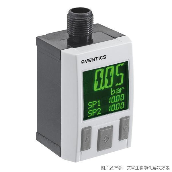 安沃馳新型壓力傳感器監測工況並降低氣動系統損耗