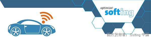 """""""診斷4.0""""及ECU工具研討會"""