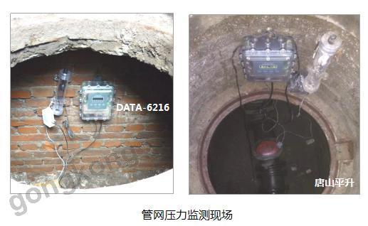 城市供水管网信息系统,供水管网在线监测系统解决方案