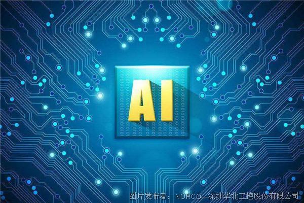 布局人工智能生态链  基于多AI芯片组平台打造多场景商用格局