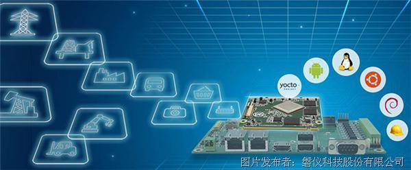 磐仪推出SOM系列ARM架构解决方案用于AIoT和IIoT应用