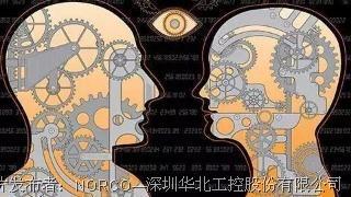 华北工控| 打造高?#38405;?#20154;机接口 是构建用户友好智能系统的第一步