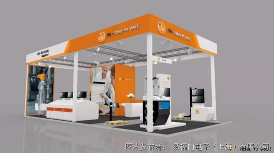 IAMD预告 | 辞别机床盛宴, 再聚北京自动化展