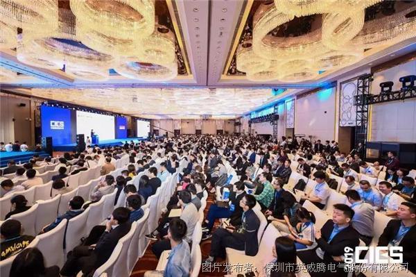 英威腾光伏荣膺2019年度中国储能产业最具影响力企业