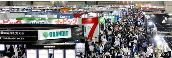 日本东京Japan IT Week展圆满完成