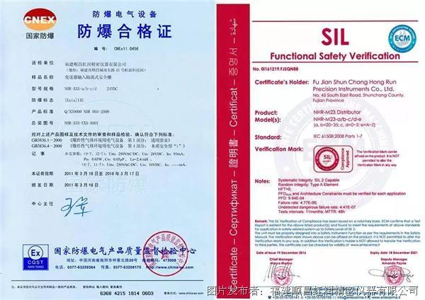 虹润安全栅荣获国际SIL2功能安全?#29616;?></a>                                 </div>                             <div class=