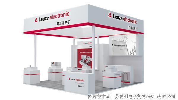德国劳易测电子诚邀您莅临2019CMEF医疗器械展,5.14-17上海见