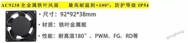 吉恒达诚邀您参加2019广州(国际)演艺设备、智能声光产品技术展览会