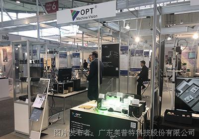 展会速递 ∣ OPT亮相德国CONTROL国际质量检测展