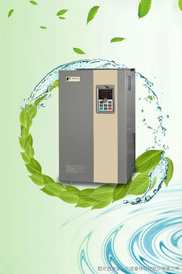 新品發布  普傳科技PI500-W系列恒壓供水專用變頻器
