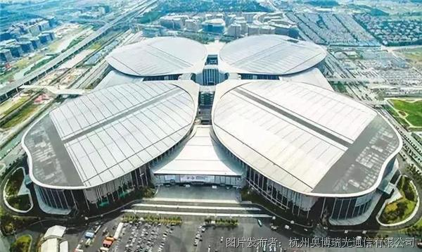 杭州奥博瑞光通信邀您参加2019 ITS Asia中国国际四季彩票网址交通展览会