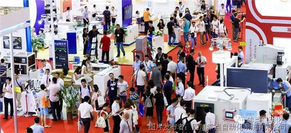 四川零点自动化(中国国际智能自动化)展览会--北京站