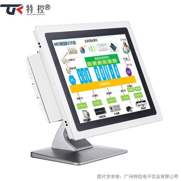 广州特控发布15寸纯平低功耗高性能无风扇工业平板电脑