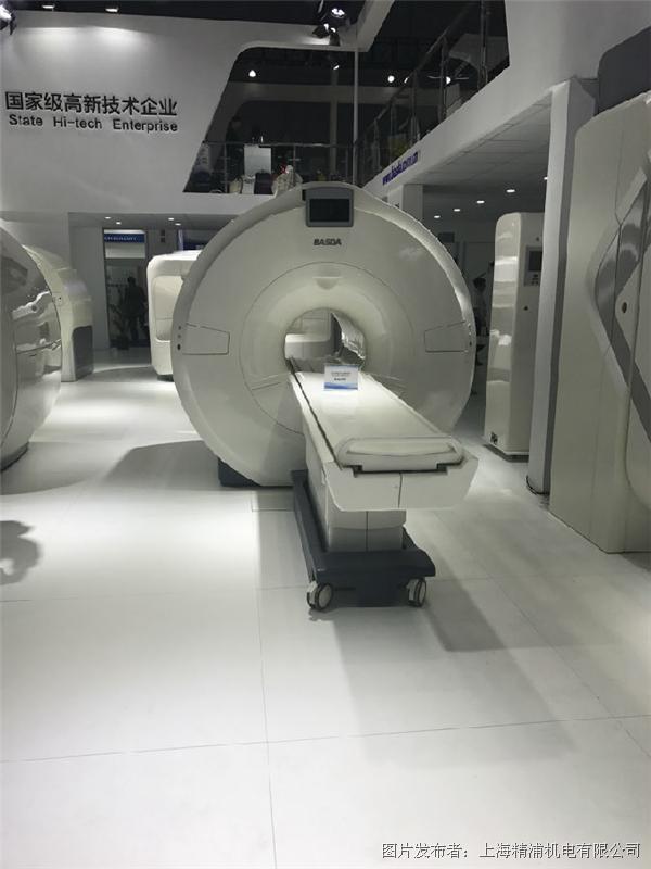 国际医疗展会上国产先进的3T超导磁共振成像用精浦编码器
