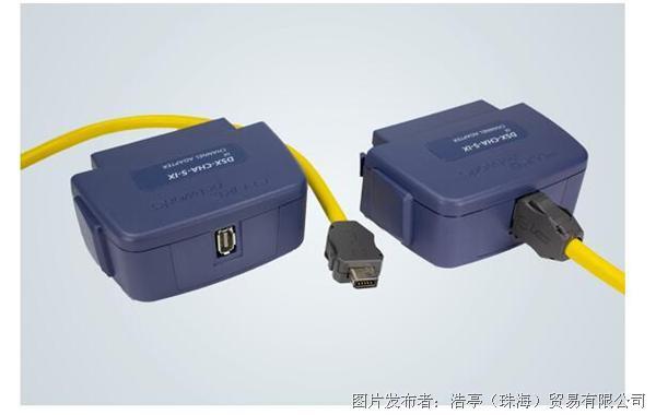 适用于福禄克DSX CableAnalyzer的ix Industrial®以太网连接器测试适配器